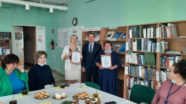 А.М. Швецов поздравил библиотекарей Звёздного с профессиональным праздником