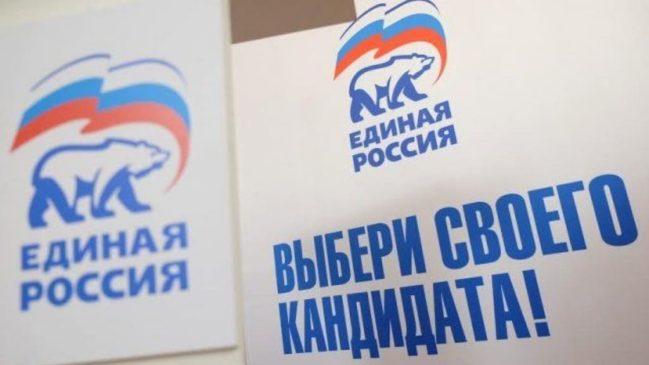 Стал известен список кандидатов на выборы ГД России от Пермского края