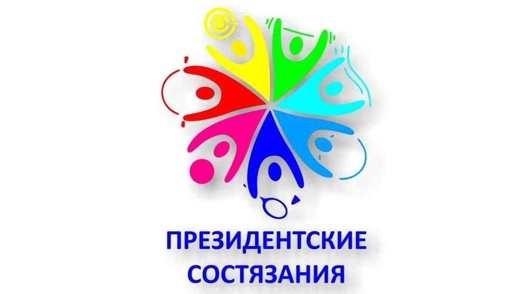 Лготип
